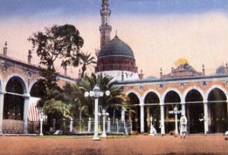 Al Majid Al Nawabi