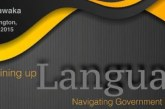Conference on Language