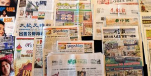 Ethnic media advertising soars- Newspapers