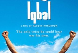 Iqbal comes to Capital