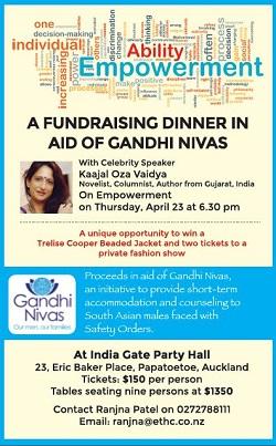 Gandhi Nivas