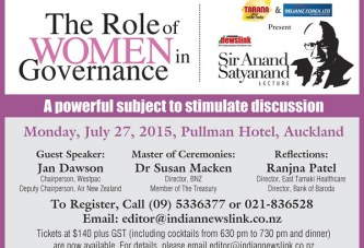 Sir Anand Satyanand Lecture 2015