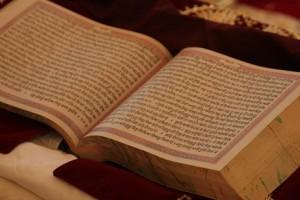 For Web-A treasure-house- Guru Granth Sahib