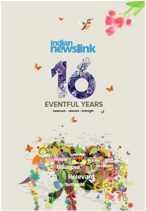 INL 2015 Anniversary Edition