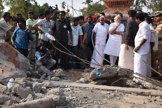Temple fire consumes 106 lives in Kerala
