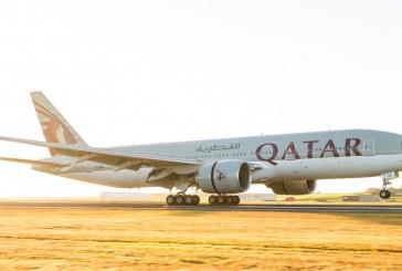 World's longest flight lands in Auckland