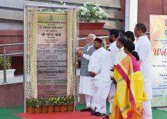 Narendra Modi extols Dr Ambedkar, affirms support to Dalits