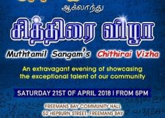 Tamilians await prosperity in the New 'Vilambi' Year