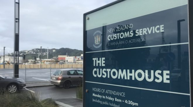 Drug mule slips Customs with age-old escape trick