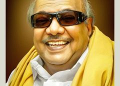 Karunanidhi ends another era of colourful politics