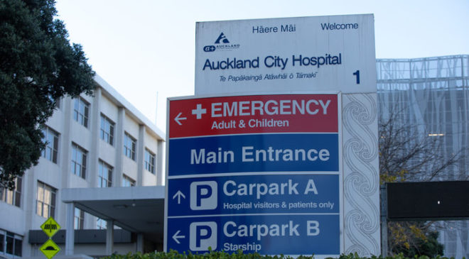 PM announces $305 million upgrade of Auckland hospitals