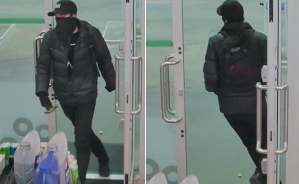 Police seek offender in aggravated robbery