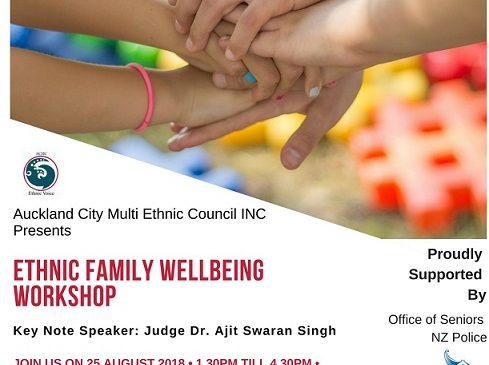 Workshop to discuss wellbeing of ethnic people tomorrow