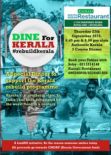 Fundraising dinner for Kerala flood victims