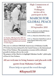 Peace Walk to commemorate Gandhi sesquicentennial