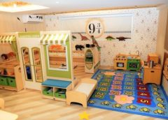 Rainbow Corner Early Learning Centre opens branch in Mumbai