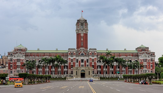 Taiwan woes to promote UN relevance to 'All Peoples in all Countries'