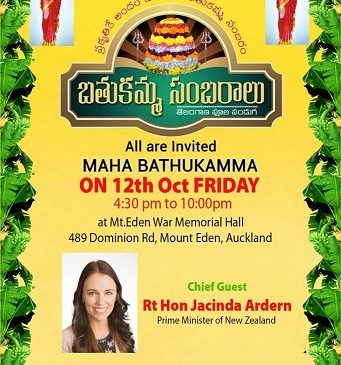 Ardern to attend Bathukamma Festival today