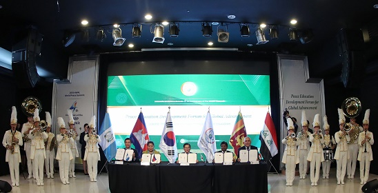 Four countries sign Peace Education Agreement
