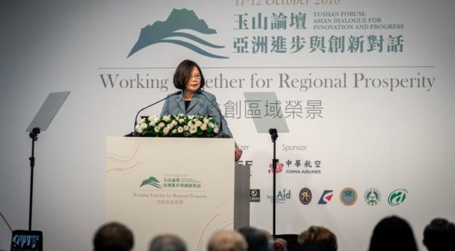 Taiwan's New Southbound Policy enhances regional cooperation