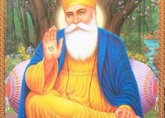 Sikhs to mark 550th Birth Anniversary of Guru Nanak