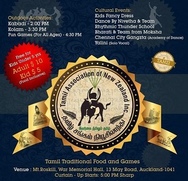 New Association plans celebration for Tamilians in Auckland