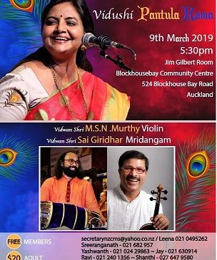 Celebrated Carnatic musician to perform in Auckland