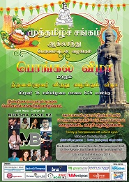 Muthamil Sangam to mark Pongal in Auckland