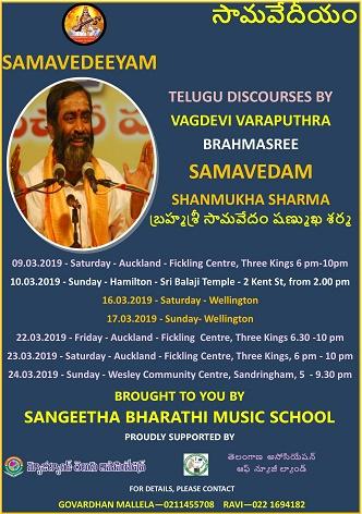 Vedic Scholar to present discourses on Epics, Verses
