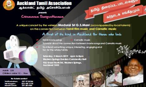 Expert to explore Carnatic Music in film songs
