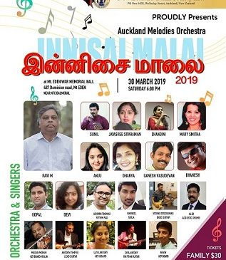 Melody feast at Tamil Society programme next fortnight