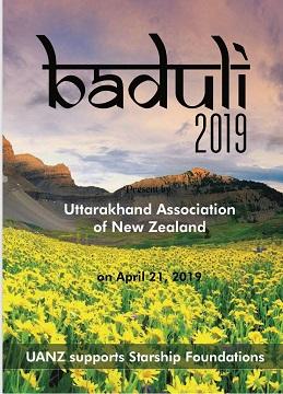 Baduli promises cultural extravaganza of Uttarakhand