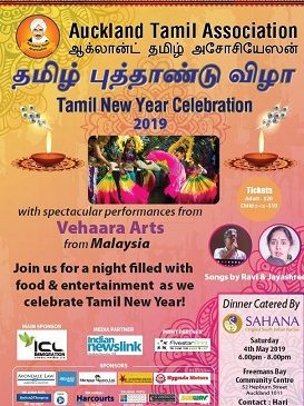 Malaysian troupe for Tamil New Year celebrations