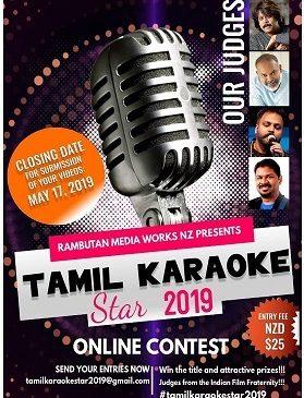 Stalwarts to judge the Tami Karaoke Trans-Tasman Contest
