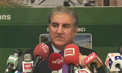 Diplomatic doors open for engagement with US: Qureshi