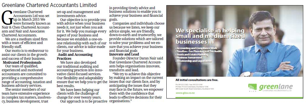 Greenlane Chartered Accountants Limited