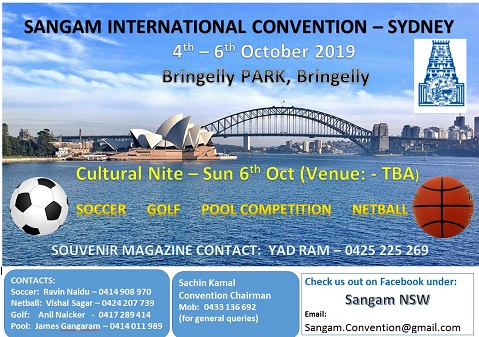 Countdown begins for Sangam Convention in Sydney