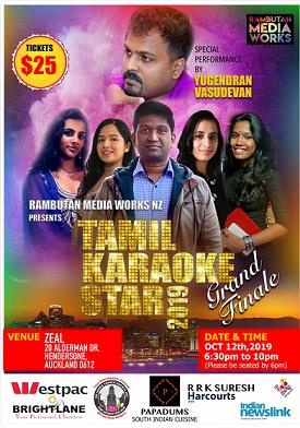 Tamil Karaoke Star 2019 Grand Finale amidst festivals