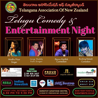 Telangana Association plans Music and Comedy Night