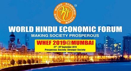 World Hindu Economic Forum to meet in Mumbai on Friday