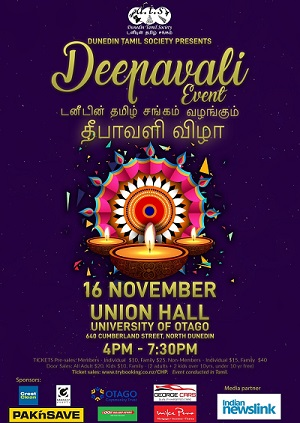 Dunedin Tamil Society Diwali on November 16