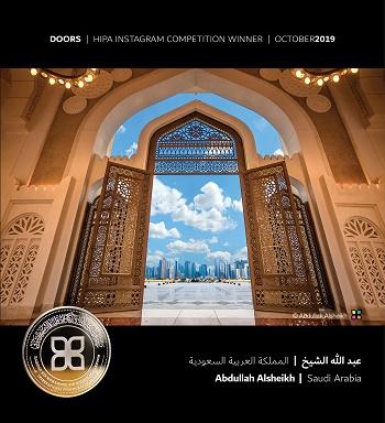 Photo Contest opens the door wide open for talent