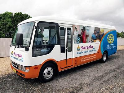 Ramakrishna Mission invites donations for Medical Centre in Fiji