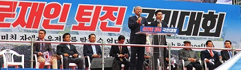 Shincheonji Church of Jesus lashes at Pastor Jeon Kwang-hoon