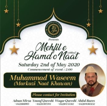 An invitation to join a virtual Mehfil session this afternoon