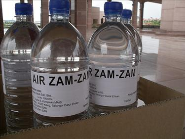 Controversy over ZamZam Water dismissed