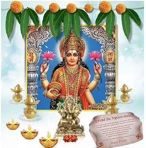 Diwali Special 2013